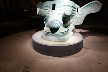 Private Tagestour zu den Sanxingdui Ruinen und Riesenpandas ab Chengdu