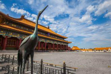 5-Hour Small Group Walking Tour: Beijing Tiananmen Square and...