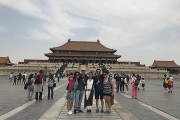 Beijing Tiananmen Square, Forbidden