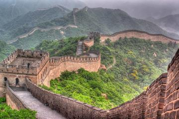 Beijing Layover Private Tour: Mutianyu Great Wall with Round-trip Airport Transfer