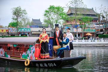 Hanfu Experience at Beihai Park and Hutong plus Houhai Lake Boat Ride