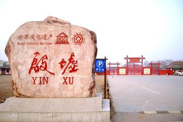 Privat dagstur til Yin-dynastiet...