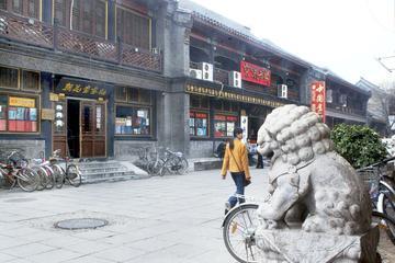 Recorrido privado por las tiendas de Beijing