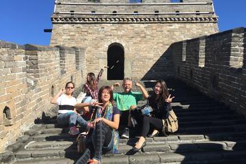 Visita a la Gran Muralla en Mutianyu...