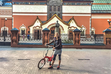 Moscow Bike Tour with Private Guide