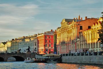 Private St. Petersburg Sightseeing...