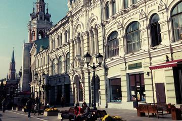 Private Stadtrundfahrt durch Moskau