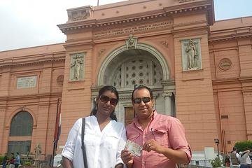 Egyptian Museum Tour Plus a Visit to Old Cairo
