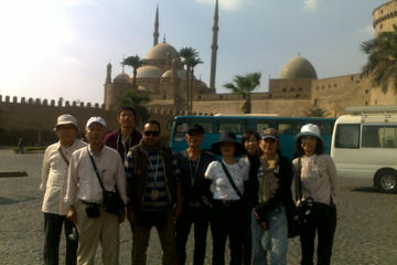 Tur til Det Egyptiske Museum samt...
