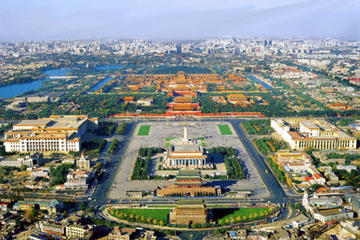 Full-Day Heart of Beijing City Tour