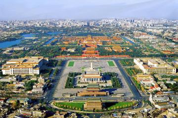 Tour di un giorno della città di Pechino: asse centrale di Pechino