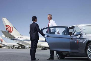 Trasferimento con mezzi privati alla partenza da Pechino: dall'hotel