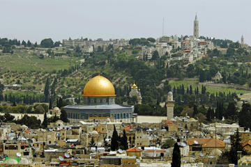 2-Day 1-Night Tour to Jerusalem and...