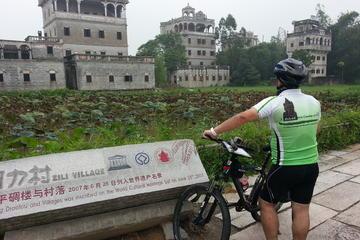 香港から行く開平と赤坎での3日間プライベート…