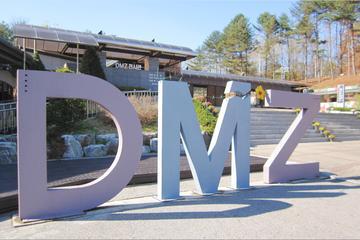 ソウル発のランチ付き坡州DMZと第3南侵トンネ…