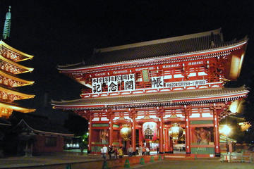 6-Night Discover Japan Tour: Tokyo, Mt. Fuji, Hakone and Kyoto.with ...
