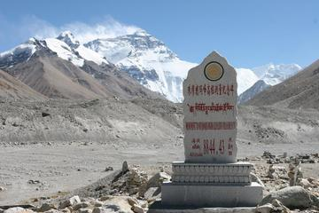 3-Days Lhasa Everest Kathmandu Nepal...