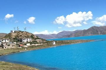 Yamdrok Lake Highlight Day Tour