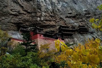 Yungang Grottoes, Hanging Temple and Wooden Pagoda Route in Datong