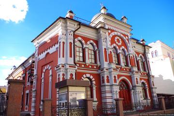 Privater Rundgang durch das jüdische Kulturerbe Kiews