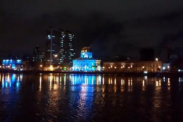 Excursão noturna gastronômica em Recife