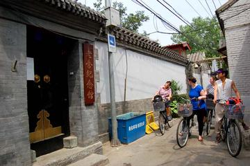 Beijing Hutong Bike Tour with...