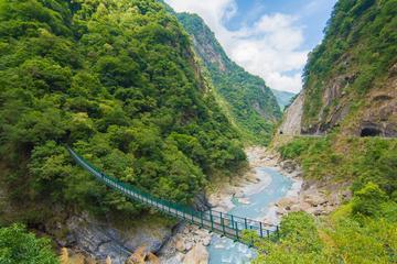 風光明美な太魯閣国立公園:錐麓古道ハイキング