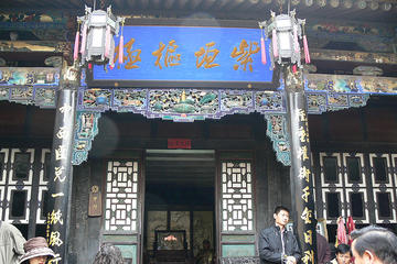 Pingyao Old City One-Day Tour