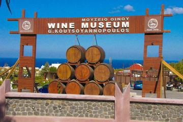 Museu do Vinho de Santorini...