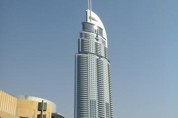 Tour: Modernes Dubai mit Burj Khalifa-Ticket