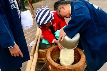 Explore Tohoku - Experience Mochi Making and See Local Life in Ichinoseki