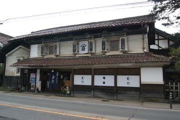 Guided Walking Tour in the Historical Town of Kitakata