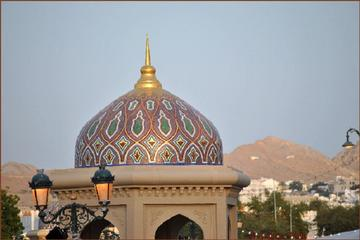 Muscat City Tour -Half-Day- Mystic...