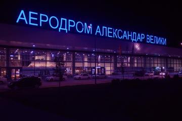 Arrival Transfer: Skopje Alexander Airport SKP to Hotel