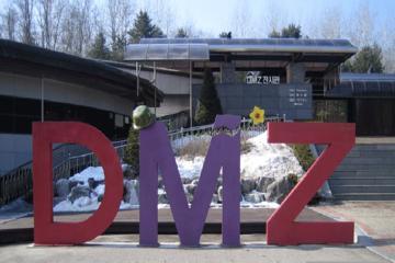 都羅展望台を含む非武装中立地帯(DMZ)の半日ツアー
