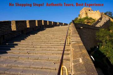 Badaling Great Wall Half Day Private Tour