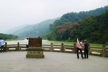 Dujiangyan Irrigation and Qingcheng Mountain Private Day Tour from Chengdu