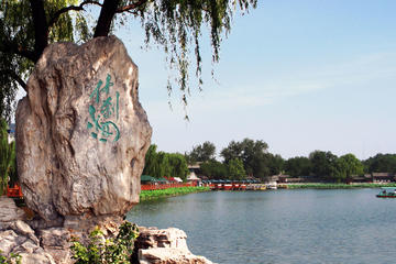 Private Day Tour: Mutianyu Great Wall and Summer Palace or Hutong Tour