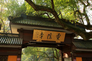Private Hangzhou Highlights Day Trip from Shanghai