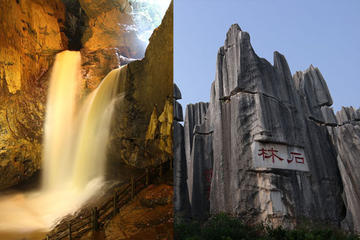 1 Day Stone Forest and Jiuxiang Cave Private Trip