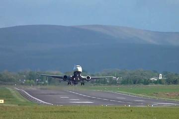 Dublin Airport Private Transfer: Dublin Airport to Killarney