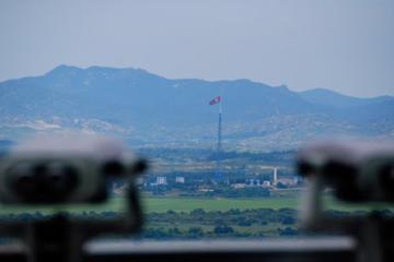 韓国軍事境界線と伝統的スタイル パフォーマンス…