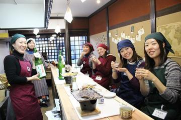 Takayama Sake Brewery Tour and...