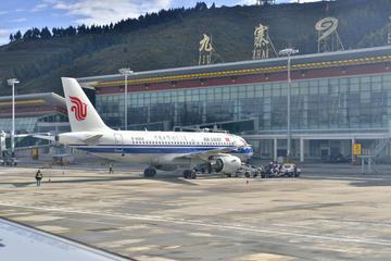 Private One-Way Jiuzhaigou Airport Transfer: airport to Jiuzhaigou hotel or Jiuzhaigou hotel to airport