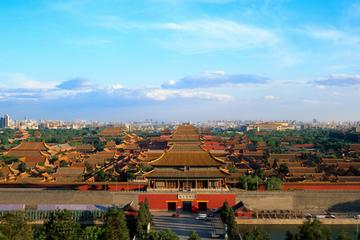 Beijing Private Transfer:Mutianyu Great Wall & Beijing City Layover From Airport