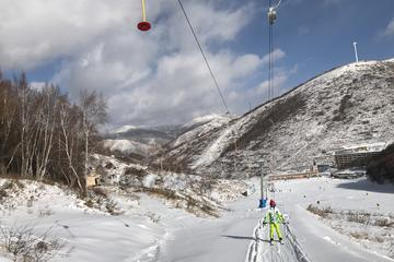 Private Transfer Service to Chongli Ski Resort from Beijing City