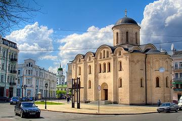 3-Hour Private Kiev Podil District...