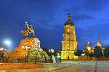 Customized Full-Day Tour of Kiev by Luxury Vehicle