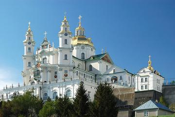 Day Trip to Pochayiv Lavra and Tarakaniv Fort including Kremenets and...