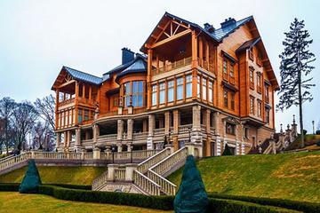 Private Mezhyhirya Residence Tour